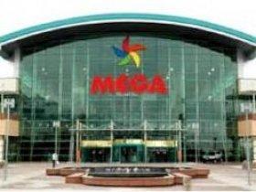 Mega Center Almaty