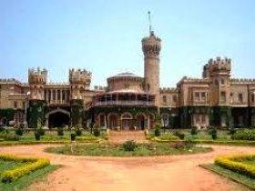 Tipu Sultan Fort