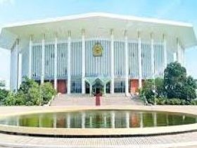 Bandaranaike Memorial International Conference Hall
