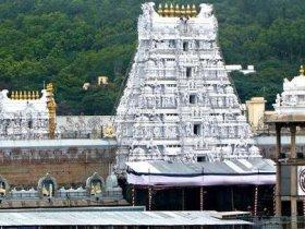 Sri Venkiteswara Swami Vaari Temple-Tirupati
