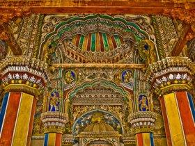 Maratha Palace-Thanjavur